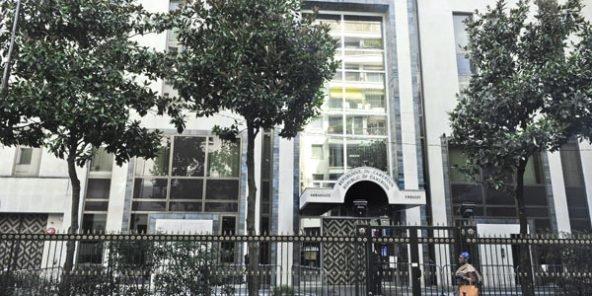 Ambassade du Cameroun.2jpg